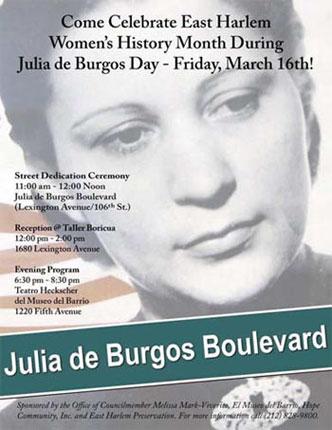 Julia2007.jpg